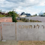 Tür an der Gedenkstätte